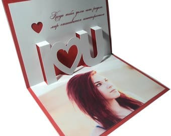 Greeting card with a personal photo and your wish. Kirigami-origami-3d-pop up