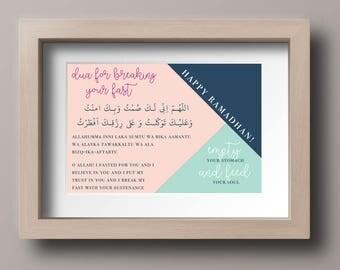 Ramadhan Fasting Dua Printable
