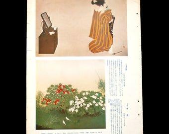 Japanese Print - Vintage Print - Vintage Magazine Insert - Magazine Cut Out - Woman Print - Flowers Print - Horse Print
