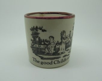 Mottahedeh Historic Charleston Good Childs Reward Cup