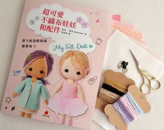 Limited Stock - My Felt Doll Craft Book - Chinese Edition (Cantonese)