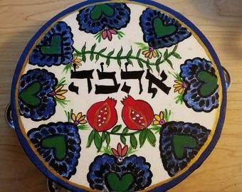 AHAVAH Wedding Tambourine