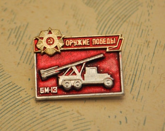 "Vintage Soviet Russian badge,pin.""WW2 Victory Weapons-BM-13"""