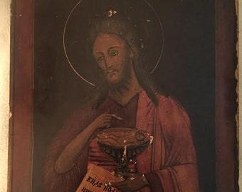 Russian icon of St. John the Baptist
