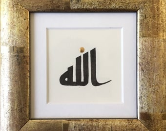 Allah / God in Arabic Kufi calligraphy, Black ink with 23ct Gold drop, in Free-Standing Golden Frame