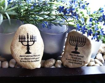 Choice of One Hanukkah Menorah with Blessing Prayer Hebrew Rock Stone Chanukkah Hannukah Jewish Hannukah