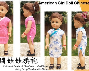 """American Girl-Chinese Dresses series 2 for 18"""" dolls"""