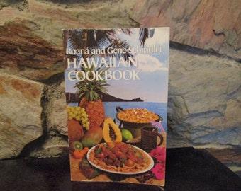 Roana and Gene Schindler Hawaiian Cookbook
