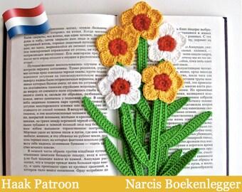 049NLY Narcis Boekenlegger of decoratie - Amigurumi Haak patroon - PDF file door Zabelina Etsy