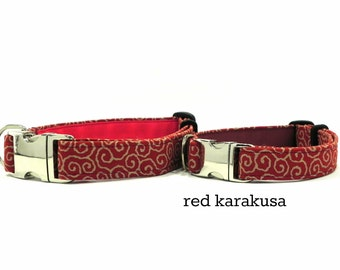 Karakusa Dog Collar