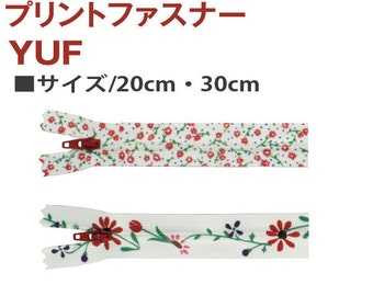 "Yu's Printed Floral Zipper/Fastener | 20cm/8"" or 30cm/12""