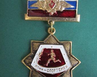 Pin Badge Military Warrior Sportsman Metal Enamel, Russia