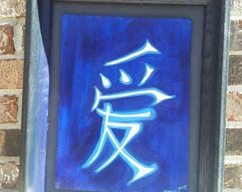 Chinese symbol for love in blue