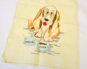 1970s Dog Needlepoint