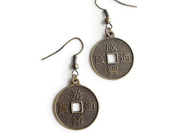 Reproduction Ancient Coins Earrings