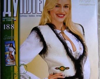 Crochet patterns magazine DUPLET 188 Irish Lace dress, Top, Brugges lace dress