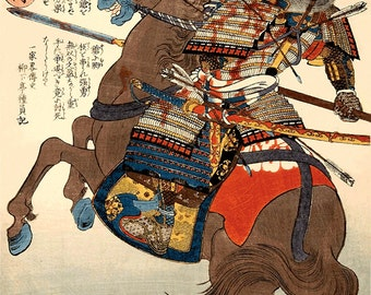 Japanese samurai, warriors art prints, Kozaemon Hisamitsu on horse Kuniyoshi FINE ART PRINT, Japanese woodblock print, ukiyo-e reproduction