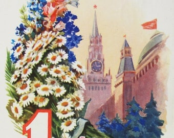 "May 1st - ""Spring and Labor Day"" - Illustrator A. Gorpenko - Used Vintage Soviet Postcard 1961 Izogiz Publ. Kremlin, Red flag, Flowers Print"