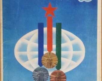 Olympic Moscow 1980 official poster catalog(37 posters)