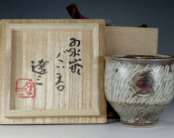Jomon inlay sake cup in mashiko pottery by Shimaoka Tatsuzo w shigned box #2461