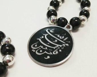 Islamic Necklace, Shia Islam Ali Allah Pendant, Black and Silver Beaded Necklace, Muslim Jewelry, Shia Muslim, Gift Idea, Handmade Jewelry