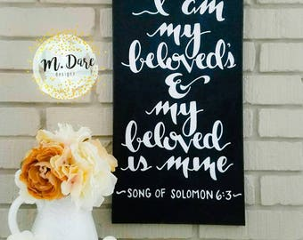 I Am My Beloveds And My Beloved Is Mine, Black And White Scripture Art, Wedding Quote, Anniversary Gift, Bible Verse Canvas, Wall Art