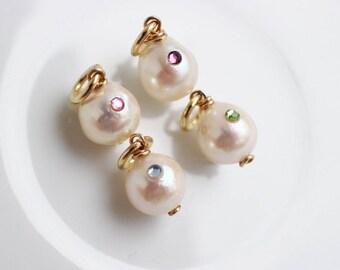 Akoya Baroque Pearl, Pearl Pendant Charm, Single Pearl Choker, Baroque Akoya Pearl, Pearl Pendant Charm, Pearl Add A Charm, Pearl Pendant