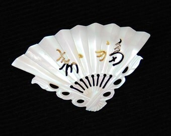 Vintage Japanese Fan Brooch, Carved Shell Mother Of Pearl With Gold Look Japanese Print, White Fan Pin, Vintage Jewellery Clasp Pin