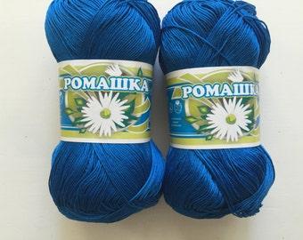 "100% Mercerized Cotton Yarn ""Camomile"". Lot 2 skeins 150g (5.3 oz)"