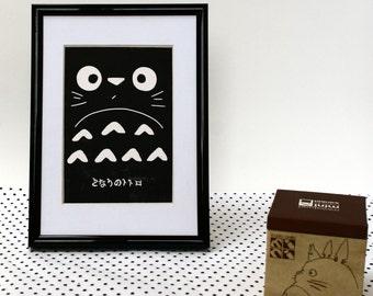 Hand printed Totoro linocut print, Studio Ghibli
