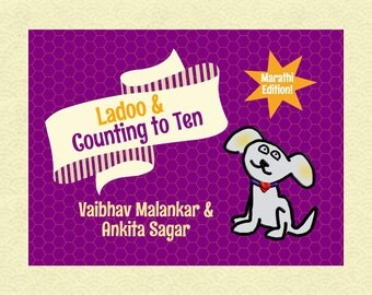 Marathi Edition | LadooBook: Counting to Ten! Introduce Marathi to your kids with this great children's book!