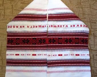 Wedding towel Rushnyk Rushnik hand embroidered with rings Ukrainian Na schastya Na dolu #d147