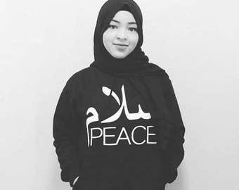 Salam (Peace) Hoodie