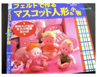 Japanese Craft Pattern Book Sewing Kawaii Felt Mascots