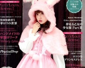 Gothic Lolita Fashion Book Vol 10 - Japanese Craft Book