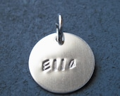 Sterling Silver Personalized Charm - 5/8 inch - hand stamped - Gift for Her - Jewelry - Silver Charm - Sterling Charm - Initial Charm