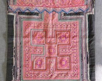 Textiles -  Hmong Baby Carrier/ Hmong / Miao fabric / Hmong fabric - 7026
