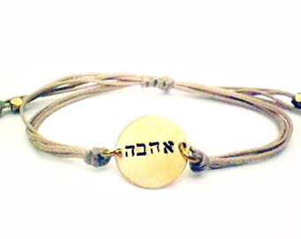 Personalized hand stamped round disc bracelet, custom Hebrew stamped jewelry, Round boho stamped bracelet