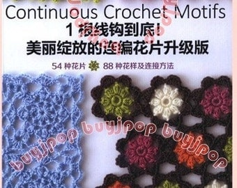 Chinese Edition Japanese Craft Pattern Book Continuous Crochet Motif 88 * NEW