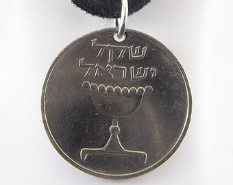 Israel Coin Necklace, 1 Sheqel, Coin Pendant, Mens Necklace, Womens Necklace, Leather Cord, Vintage, Jewish