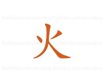 Five Elements in Kanji Embroidery Designs Instant Download