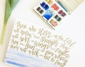 Canvas Art with Hand Lettered Verse for Baptism / Confirmation / Mother's Day / Graduation / Life Verse Gift / Watercolor Painting