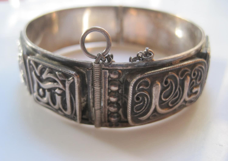 North African Bracelet Vintage Algerian Bangle French
