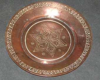 Judaica Israel Vintage Red Copper Plate Tray Magen David Oriental Wall Hang