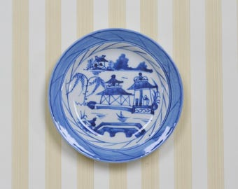 Vintage Canton Plate