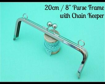 "20 cm / 8"" (inch) Silver Purse Frame With Chain Keeper (Glue in channel) - Handbag Hardware Australia"