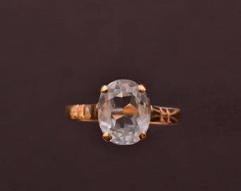 18ct Yellow Gold Vintage Ring With Aquamarine (665k)