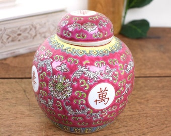 Vintage chinese ceramic ginger jar with coral oriental pattern