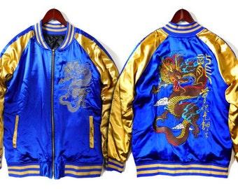 Souvenir Embroidery Jacket
