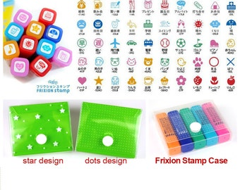 Frixion Stamps: Choose 2 or More